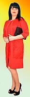 Женское платье с кардиганом большого размера №1152
