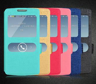 """Lenovo A2010 чехол книжка оригинальный для телефона SMART с окошками """"S VIEW CASE"""""""
