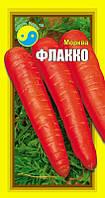 Семена моркови Флакко