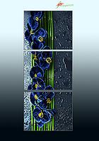 Схема для вышивания бисером Голубой каскад (триптих, серия «Элит») АР3-015