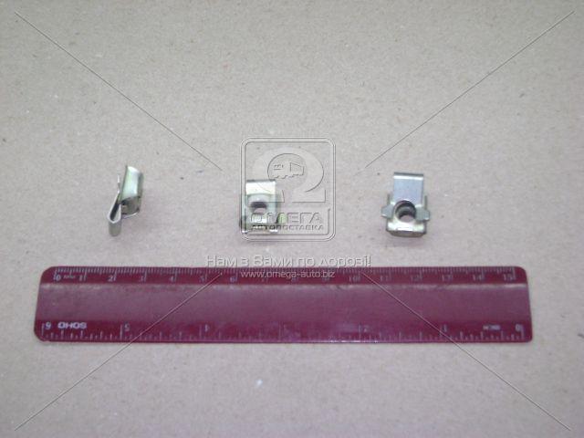Гайкодержатель з гайкою (ГАЗ). 31029-3711037