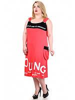 Платье коралловое большого размера Жасмин, фото 1