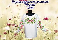 Блуза под вышивку бисером или нитками №48