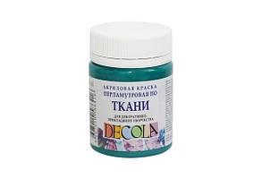 Акриловая краска, Бирюза, Decola, 50мл., для ткани перламутр
