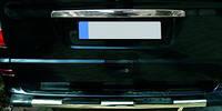 Mercedes Vito 639 задняя планка нерж