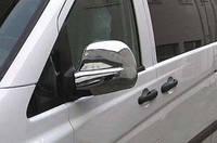 Mercedes Vito 639 накладки на зеркала пласт