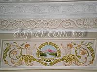 Художественная роспись интерьера, лепнина, пано, фрески в Кривом Роге