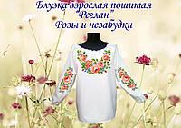"""Блуза под вышивку бисером или нитками """"Розы и незабудки"""""""