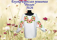 Блуза под вышивку бисером или нитками №26