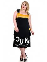 Платье черное большого размера Жасмин, фото 1