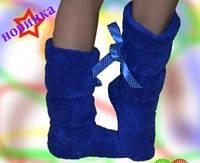 Махровые тапочки высокие синие / женские тапочки высокие, махра