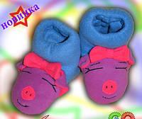 Женские тёплые флисовые тапочки домашние Свинки