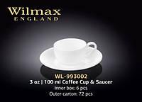 Чашка кофейная&блюдце 100мл Wilmax.
