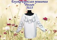 Блуза под вышивку бисером или нитками №35