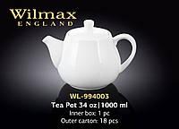 Чайник заварочный Wilmax фарфор 1 л