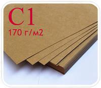 Крафт картон С1 пачка 20 листов (170 г/м2)