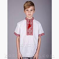 Вишиванка для хлопчика (з червоно-чорною вишивкою)