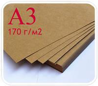 Крафт картон А3 пачка 50 листов (170 г/м2)