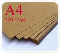 Крафт картон А4 пачка 50 листов (170 г/м2)