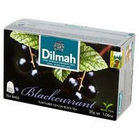 Чай черный Dilmah Черная смородина, 20п.1,5г