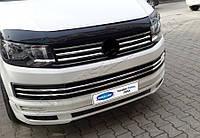 Volkswagen T6 Накладки на решетку бампера