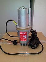 Насос вибрационный Дайвер 3х клап. термокорпус