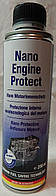 Присадка в масло Autoprofiline Nano Engine Protect