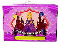 Набор для детского творчества для девочек Принцесса