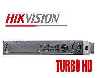 Видеорегистраторы Turbo HD Hikvision