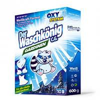 Отбеливающее средство Waschkonig 600 г для тюли