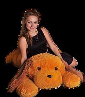 Мягкая игрушка Собака Тузик 90 см. Медовый