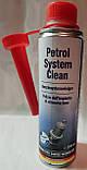 Присадка для очистки двигателя AUTOPROFILINE PETROL SYSTEM CLEANER, фото 2