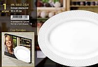 Блюдо овальное 35x25 см фарфоровое Wilmax Julia Vysotskaya WL-880103-JV