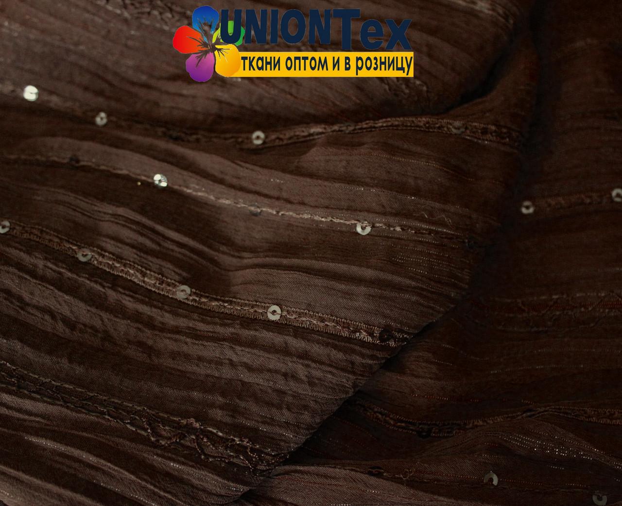 Шифон плиссированный с вышивкой коричневый