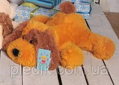 Мягкая игрушка Собака Шарик 110 см. медовый