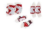 Защита спортивная наколенники, налокот., перчатки детская ZEL Z-7018K (р-р 3-7лет, 8-12лет)