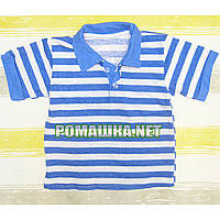 Детская футболка-поло для мальчика р. 104 ткань КУЛИР 100% тонкий хлопок ТМ Белоснежка 3111 Голубой