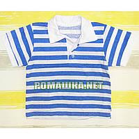 Детская футболка-поло для мальчика р. 86 ткань КУЛИР 100% тонкий хлопок ТМ Белоснежка 3111 Голубой-1