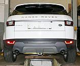 Фаркоп Range Rover Evoque 2011-, фото 2