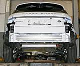 Фаркоп Range Rover Evoque 2011-, фото 3