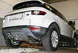 Фаркоп Range Rover Evoque 2011-, фото 5