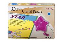 ПАЗЛЫ кристалические 3D ЗВЕЗДА  9007