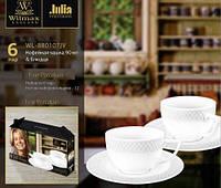 Набор для кофе фарфоровый Wilmax Julia Vysotskaya WL-880107-JV