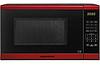 Микроволновая печь, Morphy Richards EM820CPTF-PM 20L