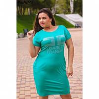 Платье женское большие размеры 143 бат, магазин платьев больших размеров