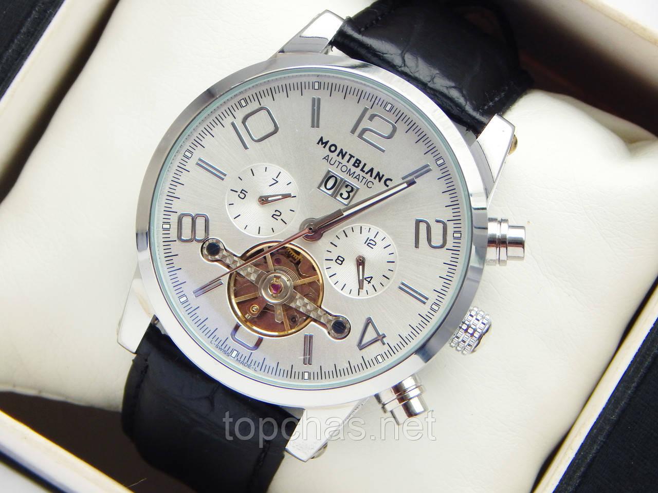 Наручные часы с турбийоном необычные часы наручные магазин