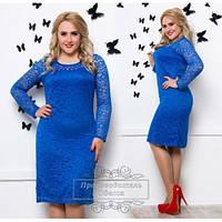 Платье женское синее Гипюр бат р 50-60, магазин платьев больших размеров