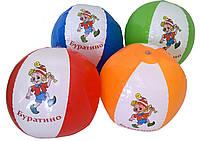 """Мяч надувной """"В гостях у сказки"""" 16 TS-4037, детский надувной мяч, надувной мяч для пляжа, яркие мячи для дето"""