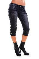 А510-1 Капри женские осенние модные