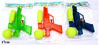 Водяной пистолет 17см 833(JH-833) 3 цвета, водный игрушечный пистолет, водный пистолет детский